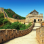 Our Crazy Adventure To The Great Wall Of China